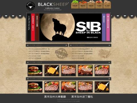 黑羊加州波丁麵包巧達餐廳購物網站擷圖