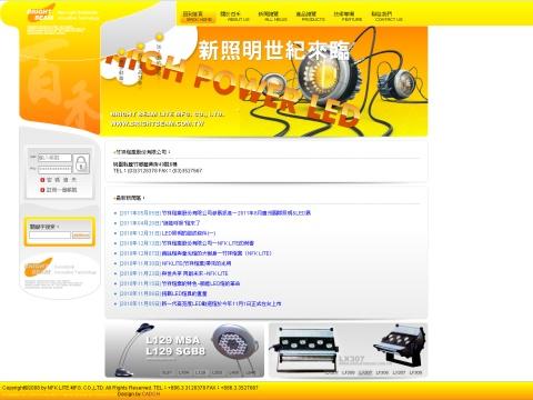 www.brightbeam.com.tw