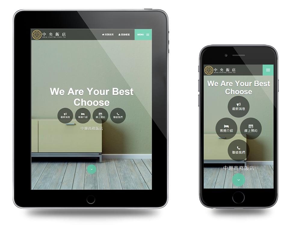 飯店形象網站行動版網頁畫面