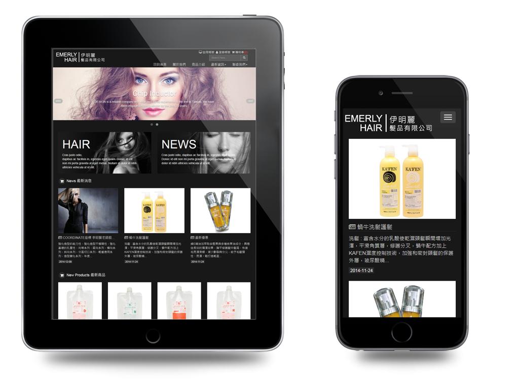 髮型設計RWD網頁設計