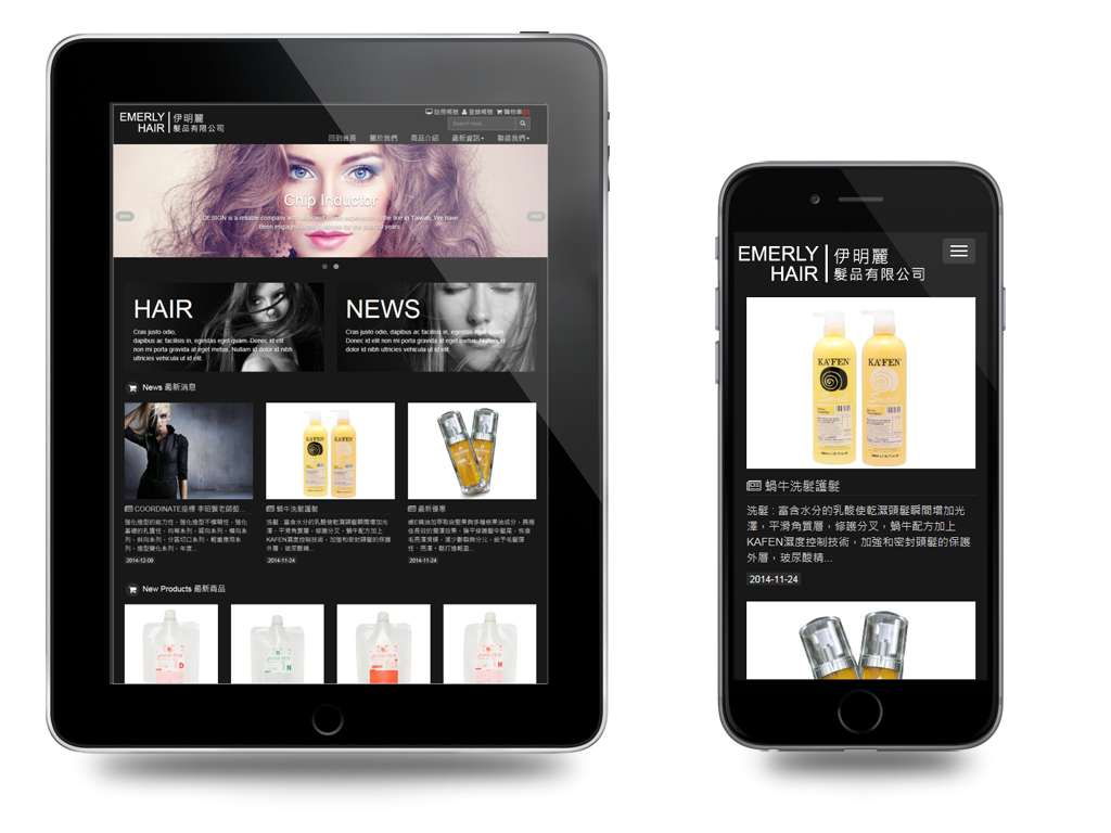 髮型設計RWD網站設計