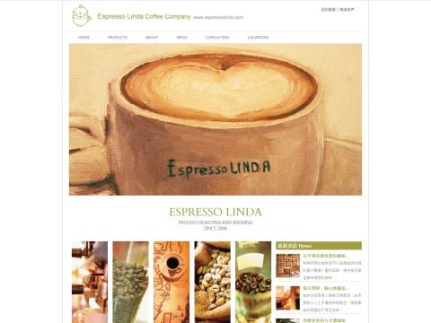 義式林達咖啡會館