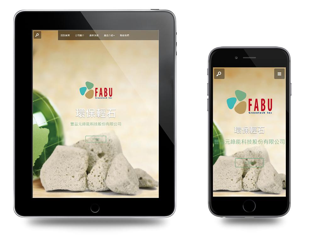 企業RWD形象網頁設計手機版示意圖