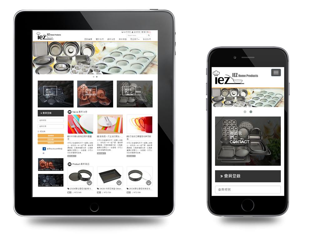 iez Home Products Co., Ltd購物網站行動版網頁畫面