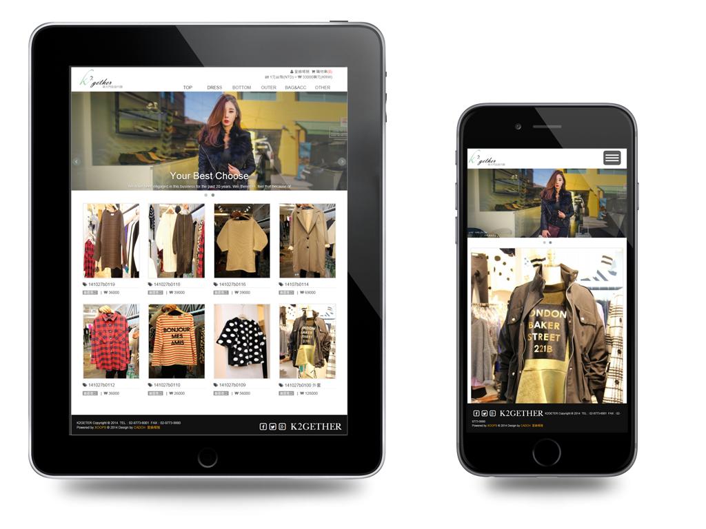 服飾業RWD網頁設計