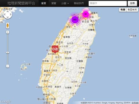 地理新聞雲端平台
