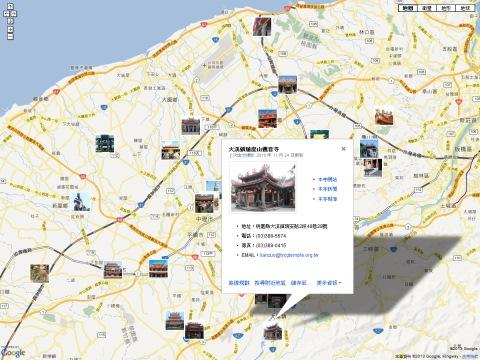 XOOPS模組GOOGLE MAP