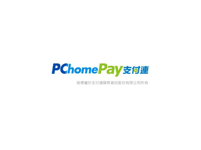PChomePay支付連購物網站線上付款與線上收款串接網頁程式設計完成