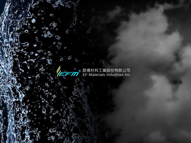 豐益元綠能科技股份有限公司網站建置案