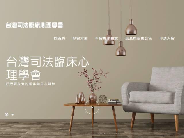 桃園健裕塗料RWD網站設計