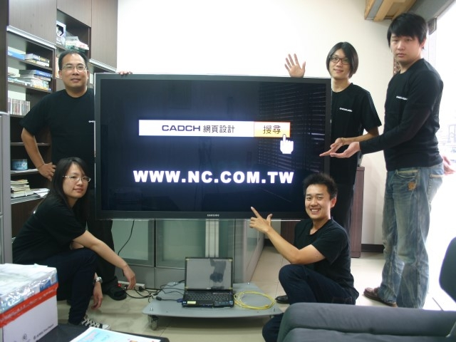 CHCCD誠徵網頁設計師