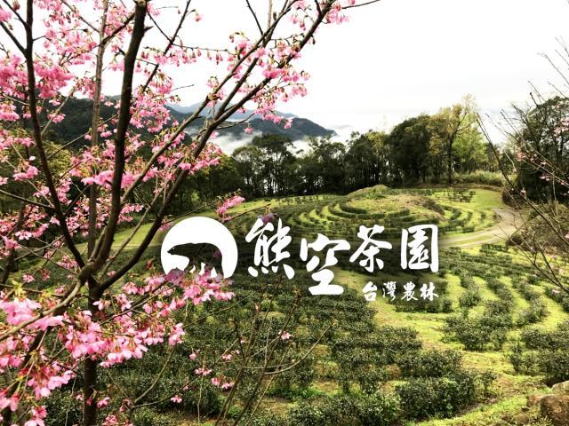 銅鑼茶廠購物網站設計