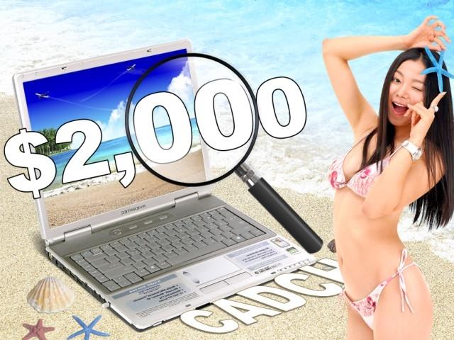 新聞-預算2000元網站爆紅