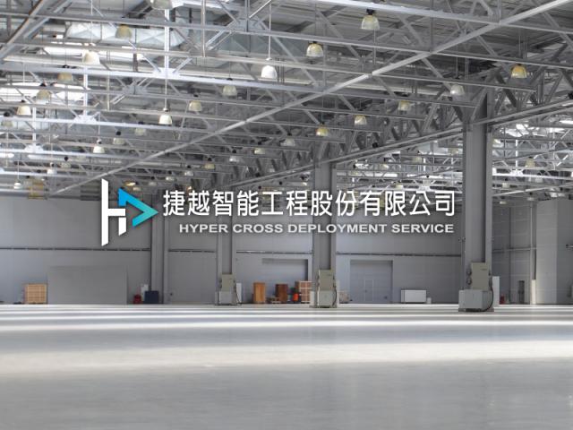 食在方便有限公司網頁設計介紹